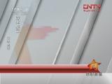 [视频]联黎部队车队遇袭 至少五人受伤
