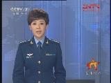 [视频]总政治部召开直属院校工作会议 李继耐出席并讲话