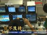 """[深圳24小时]""""舞""""林大会 """"货币作废"""" """"东风""""难借"""