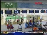 [大运会]男子50米步枪三姿团体赛 中国枪手登顶