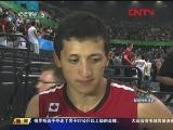 [大运会]加拿大男篮余理洋:我的中国心