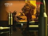 [百战经典]暗战:乱世红颜(20110903)