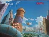 虹猫蓝兔海底历险记12 银河剧场 20110907