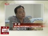 "<a href=http://news.cntv.cn/society/20110913/105416.shtml target=_blank>[汇说天下]安居小区如此""基本合格""</a>"