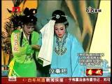 《百花江》第一场 看戏 - 厦门卫视 00:07:02