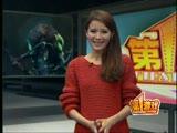 43期时间线:暴雪嘉年华公布魔兽新资料片