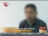 <a href=http://news.cntv.cn/society/20111031/103892.shtml target=_blank>[看东方]倒车不慎撞死行人 司机投案自首</a>