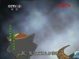喜羊羊与灰太狼之给快乐加油 第9集 请客容易送客难 20111111