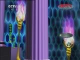 巴啦啦小魔仙之彩虹心石 24 黑洞危机 第一动画乐园(下午版) 20111111