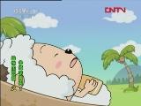 喜羊羊与灰太狼之给快乐加油 第17集 争锋苹果树 一 20111112