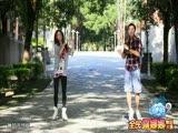 LUNA2舞蹈 宣传视频