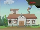 喜羊羊与灰太狼之给快乐加油 第33集 一日小老师 20111118