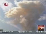 <a href=http://news.cntv.cn/society/20111125/103542.shtml target=_blank>[看东方]番禺东线工业区内一化工厂发生爆炸</a>