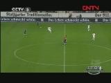 [德甲]第15轮:斯图加特2-2科隆 比赛集锦