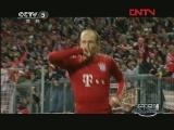 [德甲]第15轮:拜仁慕尼黑4-1不来梅 比赛集锦