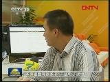 东莞:图书馆公共服务全覆盖