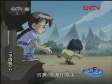 三毛历险记13 游戏卡保卫战 银河剧场 20111212
