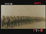 《重访》 20111218 359旅传奇——鏖战荒原