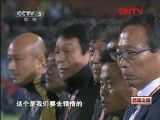 [足球之夜]夜·访客:杭州新任主帅—冈田武史