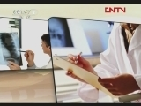 名医讲堂:青光眼的防与治