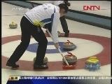 <a href=http://sports.cntv.cn/20120112/106774.shtml target=_blank>[冬运会]哈尔滨目标冰壶第三金</a>