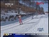 <a href=http://sports.cntv.cn/20120114/106339.shtml target=_blank>[冬运会]前三名都挂金牌 冰球比赛落幕</a>