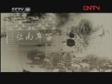 百年南社(六)[探索发现] 20120122