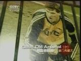 <a href=http://sports.cntv.cn/20120128/106584.shtml target=_blank>[豪门秀翻天]看球听歌之阿森纳:Good Old Arsenal</a>