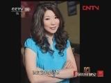 [第10放映室]华语电影新力量 女性导演