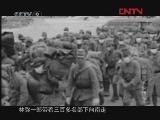 中国空军秘档 东北老航校风云录 第二集[发现之路]