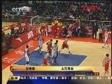 <a href=http://sports.cntv.cn/20120204/106876.shtml target=_blank>[CBA]安德森三分球称霸赛场领衔第29轮五佳球</a>