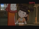 武林外传动画版89 神秘客夜访七侠镇 20120208