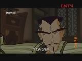 武林外传动画版90 莫掌门血战灯市街 20120208