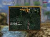 PSP《幻想水浒传:百年交织》游戏宣传视频(画质更新版)