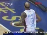 <a href=http://sports.cntv.cn/20120209/107405.shtml target=_blank>[CBA]辛格尔顿霸气灌篮领衔第31轮五佳球</a>