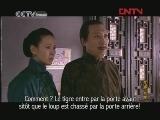La maison seigneuriale des Fan Episode 41