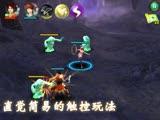 《仙剑奇侠传5》iPad版首段实际游戏视频放出