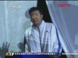 "<a href=http://sports.cntv.cn/20120220/106275.shtml target=_blank>CBA明星高调入场 个个都很""靓""</a>"
