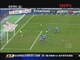 [德甲]第24轮:柏林赫塔1-0不来梅 比赛集锦