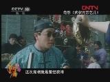 [第10放映室]女演员新生代(上)