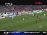 [德甲]第24轮:纽伦堡1-0门兴 比赛集锦