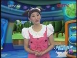 《动画梦工场》 20120311