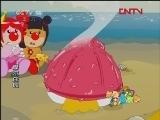 摩尔庄园18  神秘湖畔的蚌壳事件 动画大放映-国产优秀动画片 201203016