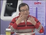 《读书》 20120321 写给每个中国人的书法美学 《汉字书法之美》