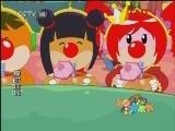 摩尔庄园28  第一次星空节 动画大放映-国产优秀动画片 201203021