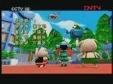 猪猪侠 片尾曲_动画片台_中国网络电视台