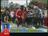 壮乡跳舞:千人共跳竹竿舞