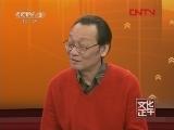 [文化正午] 从宋柯转行 探析中国唱片市场现状 20120326