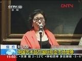 文化观察:中国艺术品在国际拍卖市场受捧
