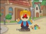 摩尔庄园50 我们见面吧  动画大放映-国产优秀动画片 20120411